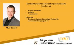 Oliver Kümmel